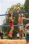 Второй открытый областной турнир по пляжному волейболу на призы администрации Ленинского района, Фото: 7
