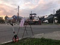 В Туле начался ремонт дороги по ул. Ложевой, Фото: 6