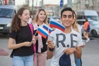 День флага в Туле, Фото: 115