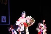 Мисс Тульская область - 2014, Фото: 555