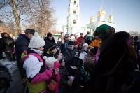 Масленица в кремле. 22.02.2015, Фото: 33