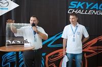 Sky Active Challеnge-2013, Фото: 39