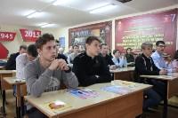 Тульские спасатели провели урок для юнармейцев, Фото: 9