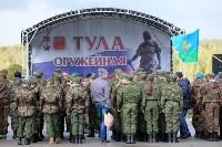 Оружейная Россия, 08.10.2015, Фото: 57