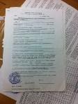 Дополнительное соглашение к трудовому договору, Фото: 4