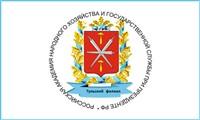 Российская академия народного хозяйства, Фото: 1