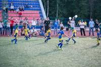 Открытый турнир по футболу среди детей 5-7 лет в Калуге, Фото: 36