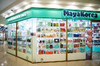 MayaKorea, Фото: 20
