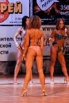 Чемпионат по бодибилдингу и бодифитнесу «Мистер и Мисс Тула - 2015», Фото: 168