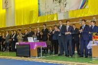 Всероссийский турнир по дзюдо на призы губернатора ТО Владимира Груздева, Фото: 38