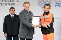 В Суворовском районе  введен в эксплуатацию участок автодороги «Калуга-Перемышль-Белёв-Орёл», Фото: 19