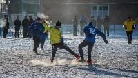Снежный футбол по-тульски, Фото: 7