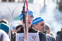 Лыжня России-2020, Фото: 51
