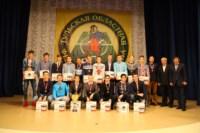 Награждение лучших футболистов Тульской области., Фото: 115