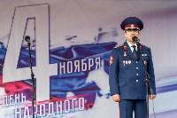 День народного единства в Тульском кремле, Фото: 14