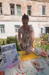 В Тульской области прошел фестиваль крапивы, Фото: 231