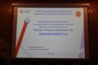 Андрей Спиридонов, министр Тульской области, познакомил студентов с проектом «Открытый регион 71», Фото: 5