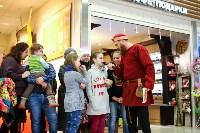 Гипермаркет Глобус отпраздновал свой юбилей, Фото: 50