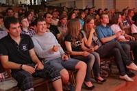 """В Тульском госуниверситете прошел фестиваль """"Рок-Поколение"""", Фото: 6"""