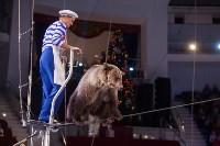 """""""Тайна пирата"""" в Тульском цирке, Фото: 140"""