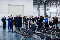 Открытие завода Арнест МеталлПак, Фото: 27