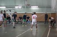 Чемпионат Тулы по мини-футболу среди любителей., Фото: 48