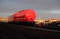 Презентация нового пожарного поезда, Фото: 81
