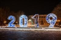 Новогодняя столица России, Фото: 1