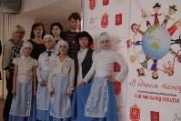 В Туле прошел молодёжный бал национальных культур, Фото: 17