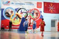 Европейская Юношеская Баскетбольная Лига в Туле., Фото: 30