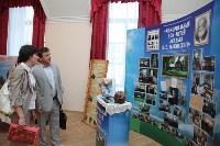 IV Тульский туристический форум «От идеи до маршрута», Фото: 7