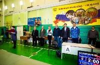 В Щёкино прошли соревнования по рукопашному бою, Фото: 22