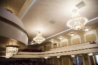 Открытие тульской областной филармонии. 22.04.2015, Фото: 19