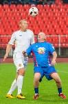 Игра легенд российского и тульского футбола, Фото: 43