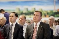 Алексей Дюмин наградил сотрудников «Тулачермета», Фото: 27