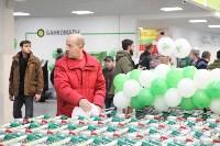 """Открытие """"Леруа Мерлен"""" в Туле, Фото: 10"""