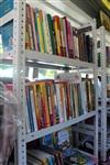 Библиотека на колёсах, Фото: 4