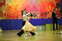 Танцевальный турнир «Осенняя сказка», Фото: 77