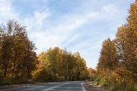 Золотая осень в Туле-2019, Фото: 62