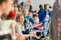 Новомосковская «Виктория» - победитель «Кубка ЕвроХим», Фото: 76