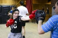 Женский бокс: тренировка , Фото: 13