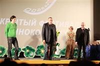 Улыбнись, Россия! , Фото: 81