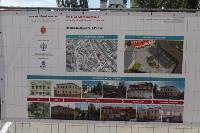 музейный квартал и улица Металлистов, Фото: 9