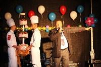 В Пролетарском округе Тулы начали праздновать День города, Фото: 50