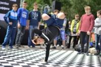 Мастера Стилей-2014. 28.06.2014, Фото: 38