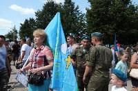 Тульские десантники отметили День ВДВ, Фото: 253