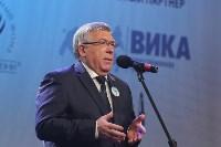 Открытие Спартакиады пенсионеров, Фото: 6