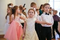 Детский бал в Дворянском собрании, Фото: 97