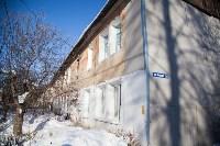 Ветхий дом в Донском, Фото: 4