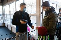 Закрытие Губернского катка, Фото: 45